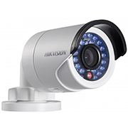 Hikvision DS-2CD2042WD-I (8mm)