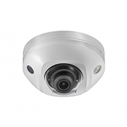 Hikvision DS-2CD2543G0-IS (4mm)