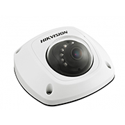 Hikvision DS-2CD2542FWD-IWS (4mm)