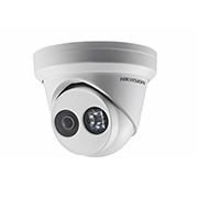 Hikvision DS-2CD2363G0-I (4mm)